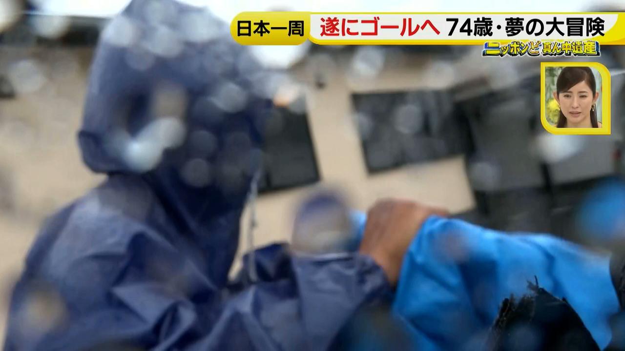 画像89: 日本一周 リヤカーの旅!鈴木康吉さんの言葉が胸に沁みる・・・