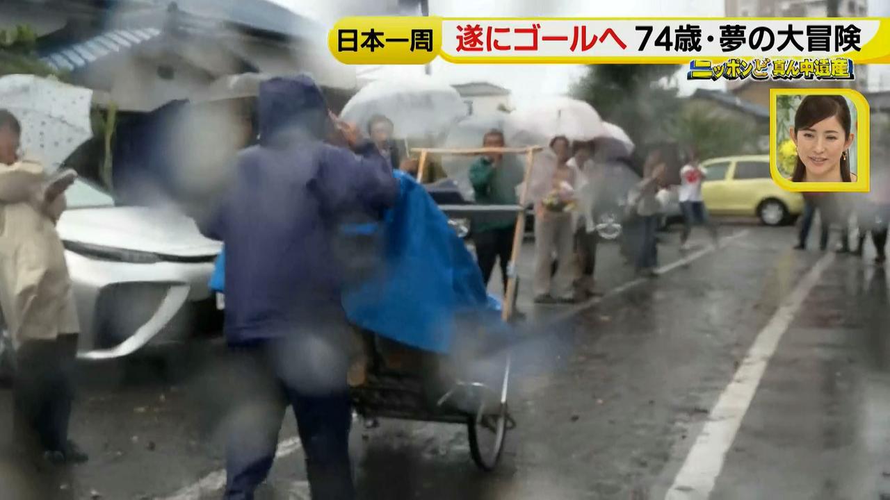 画像94: 日本一周 リヤカーの旅!鈴木康吉さんの言葉が胸に沁みる・・・