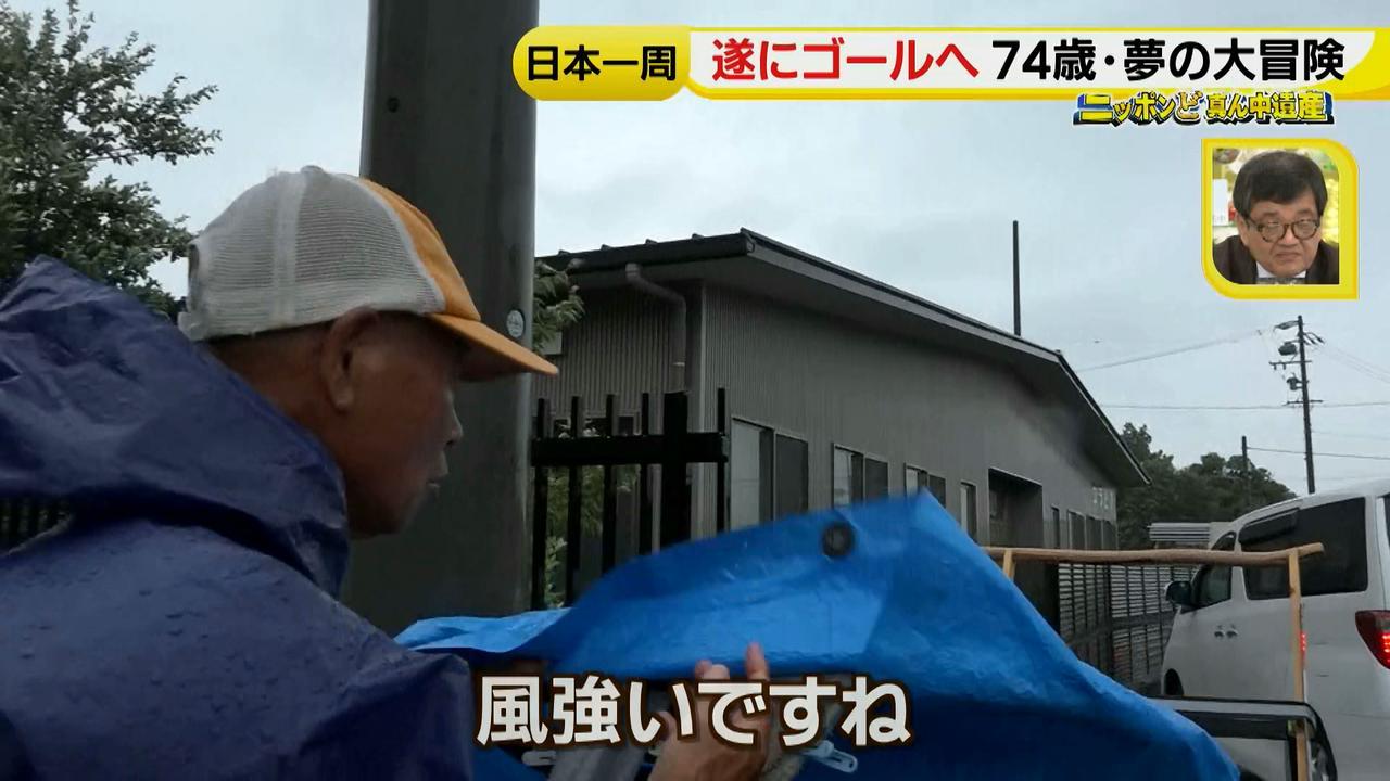 画像84: 日本一周 リヤカーの旅!鈴木康吉さんの言葉が胸に沁みる・・・