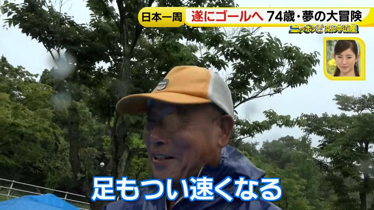 画像88: 日本一周 リヤカーの旅!鈴木康吉さんの言葉が胸に沁みる・・・