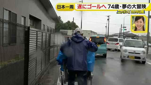 画像85: 74歳冒険者の言葉、とても心にしみます・・鈴木康吉さん