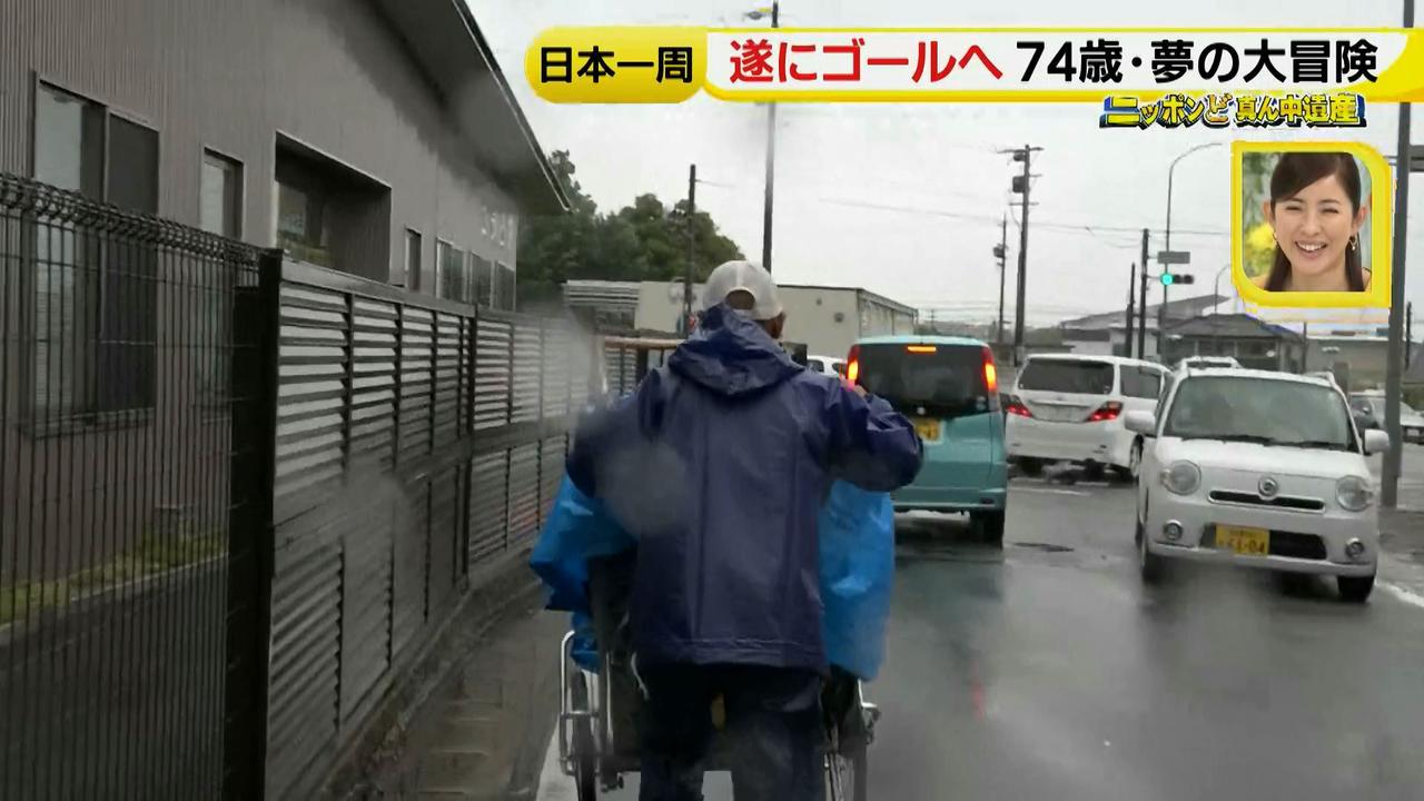 画像85: 日本一周 リヤカーの旅!鈴木康吉さんの言葉が胸に沁みる・・・