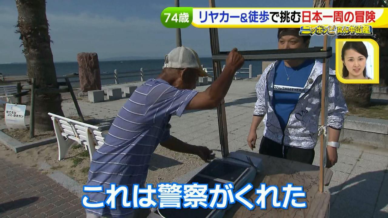 画像12: 日本一周 リヤカーの旅!鈴木康吉さんの言葉が胸に沁みる・・・