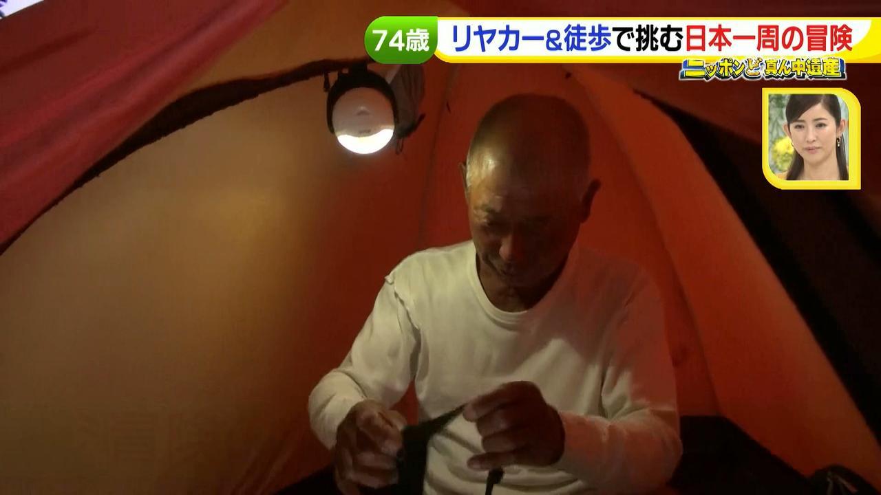 画像41: 日本一周 リヤカーの旅!鈴木康吉さんの言葉が胸に沁みる・・・