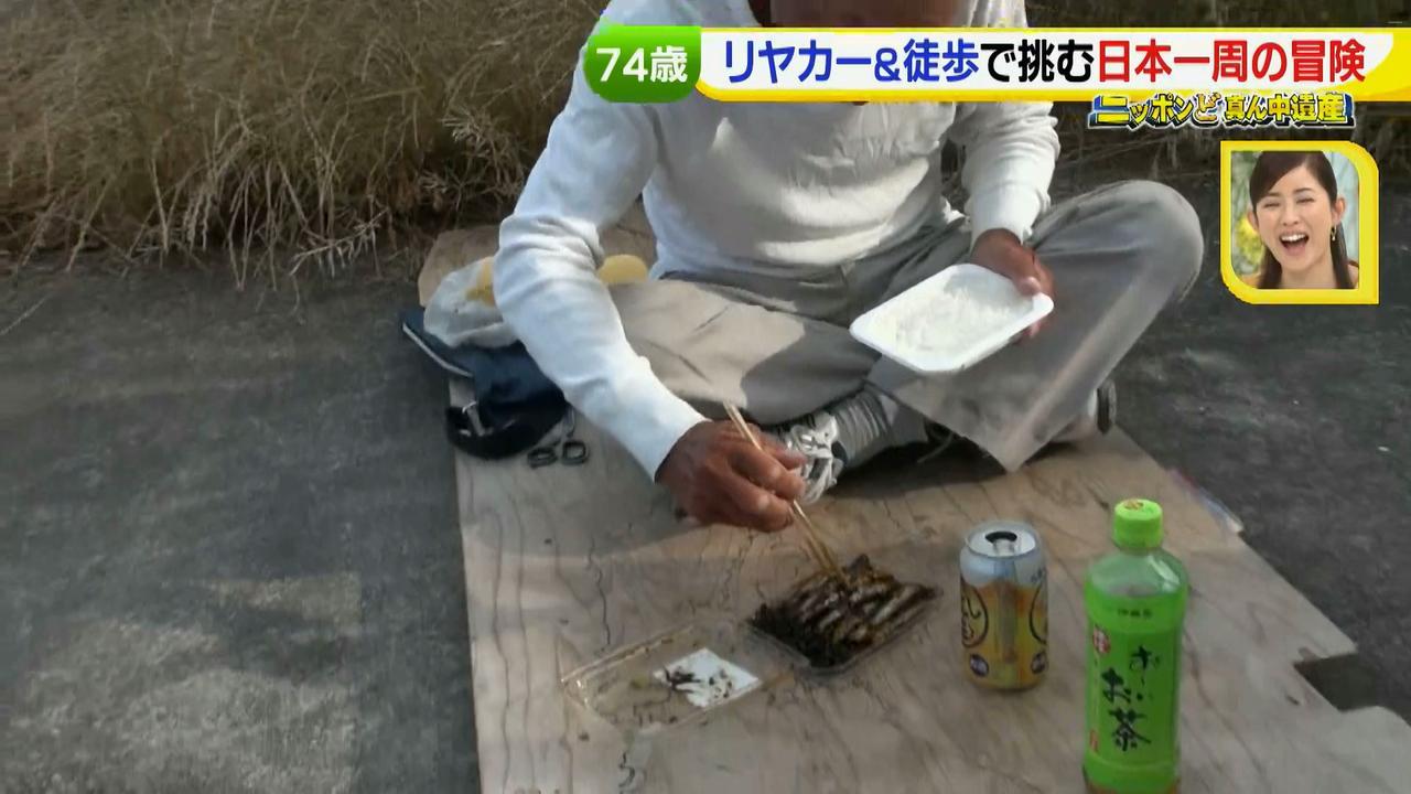 画像36: 日本一周 リヤカーの旅!鈴木康吉さんの言葉が胸に沁みる・・・