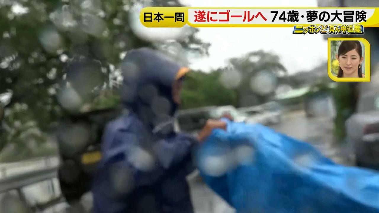 画像92: 日本一周 リヤカーの旅!鈴木康吉さんの言葉が胸に沁みる・・・