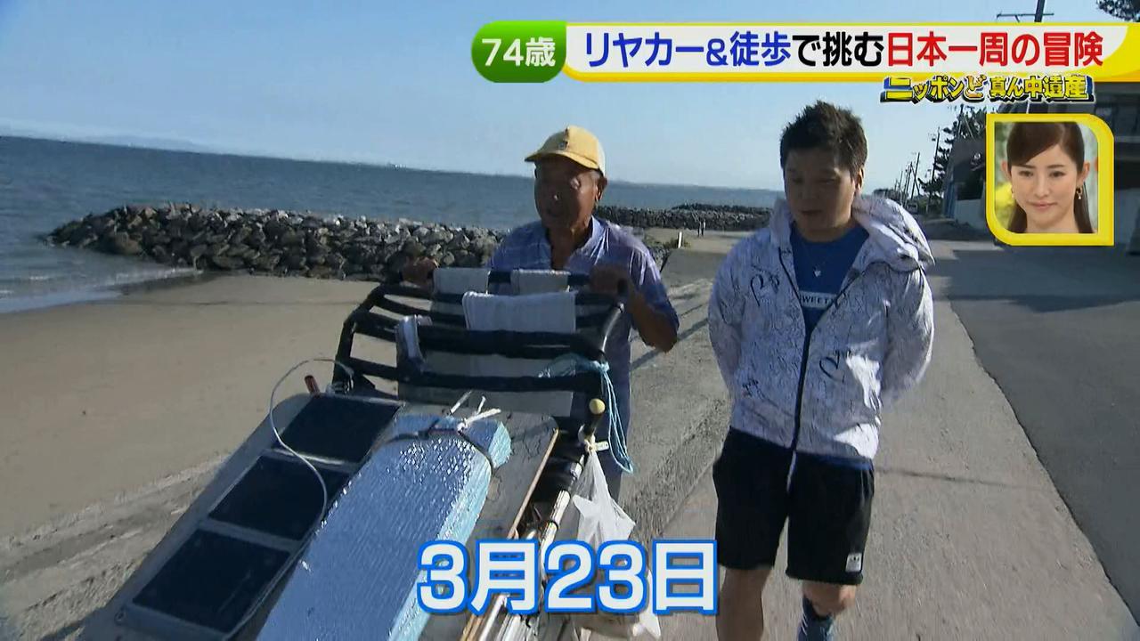 画像6: 日本一周 リヤカーの旅!鈴木康吉さんの言葉が胸に沁みる・・・