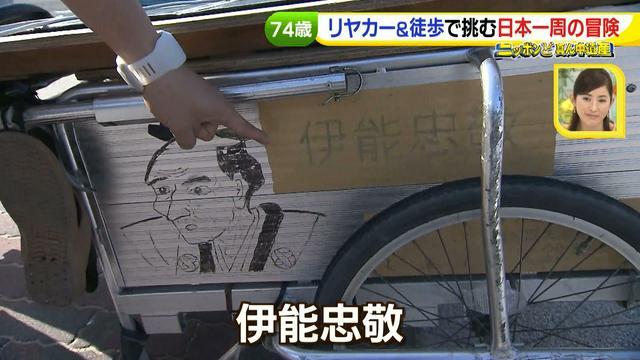 画像22: 74歳冒険者の言葉、とても心にしみます・・鈴木康吉さん