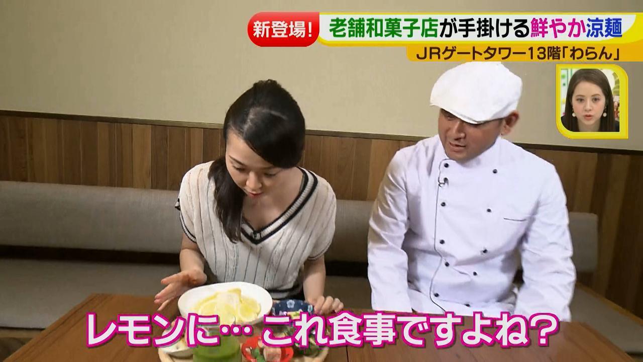 画像4: 和菓子じゃないの? 夏グルメ わらん