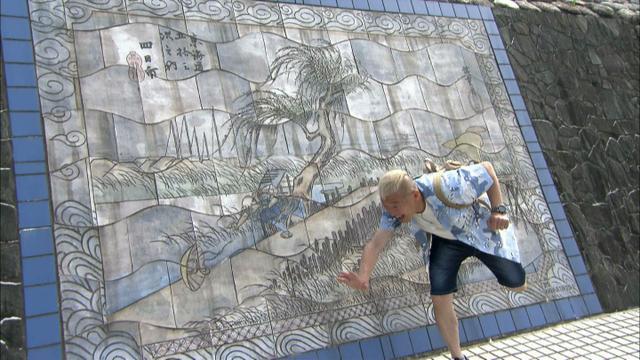 画像11: 今昔の東海道に思いを馳せて 三重・四日市市の旅