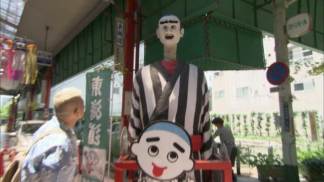 画像5: 今昔の東海道に思いを馳せて 三重・四日市市の旅