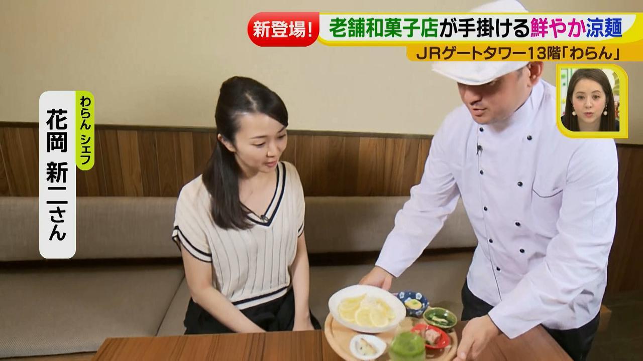 画像3: 和菓子じゃないの? 夏グルメ わらん