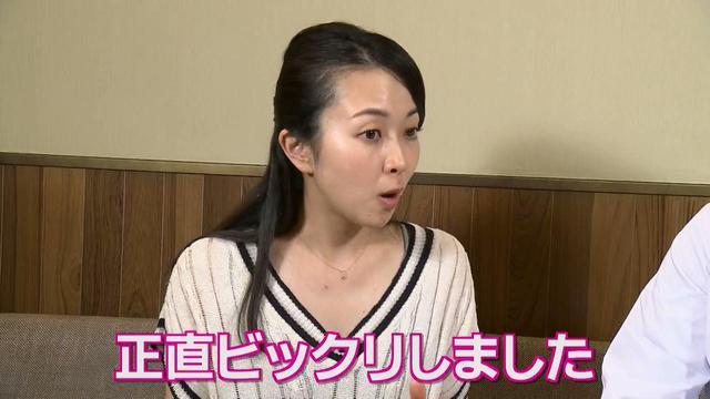 画像18: 和菓子じゃないの? 夏グルメ わらん