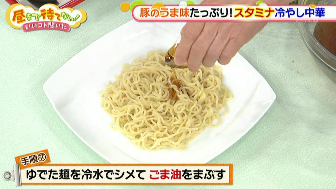 画像10: 夏にぴったり!スタミナ冷やし中華レシピ