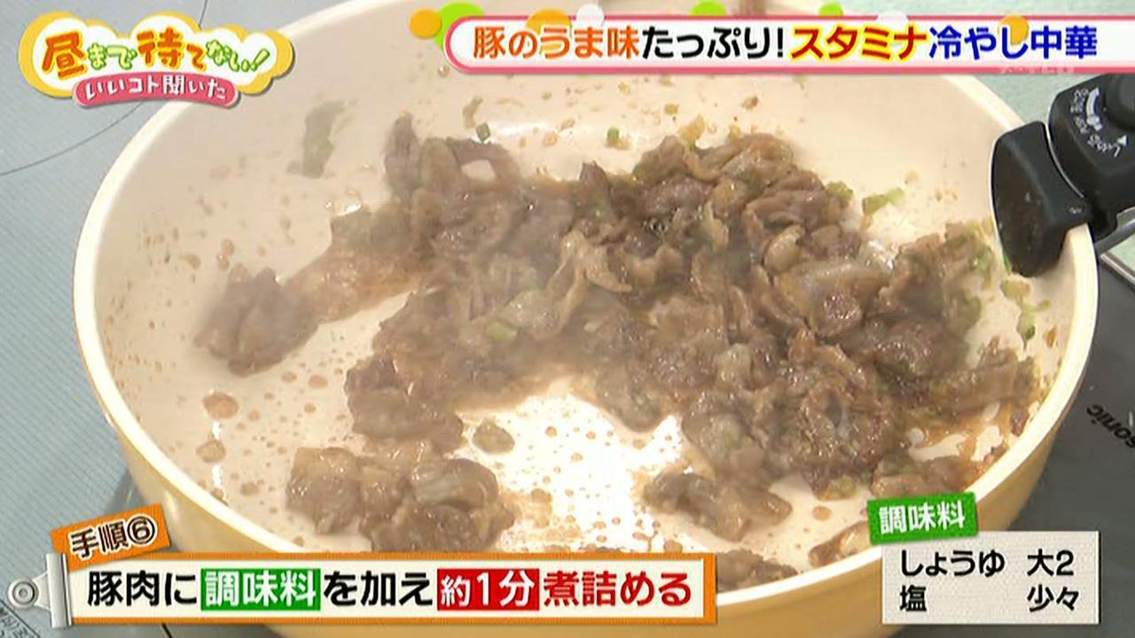 画像9: 夏にぴったり!スタミナ冷やし中華レシピ