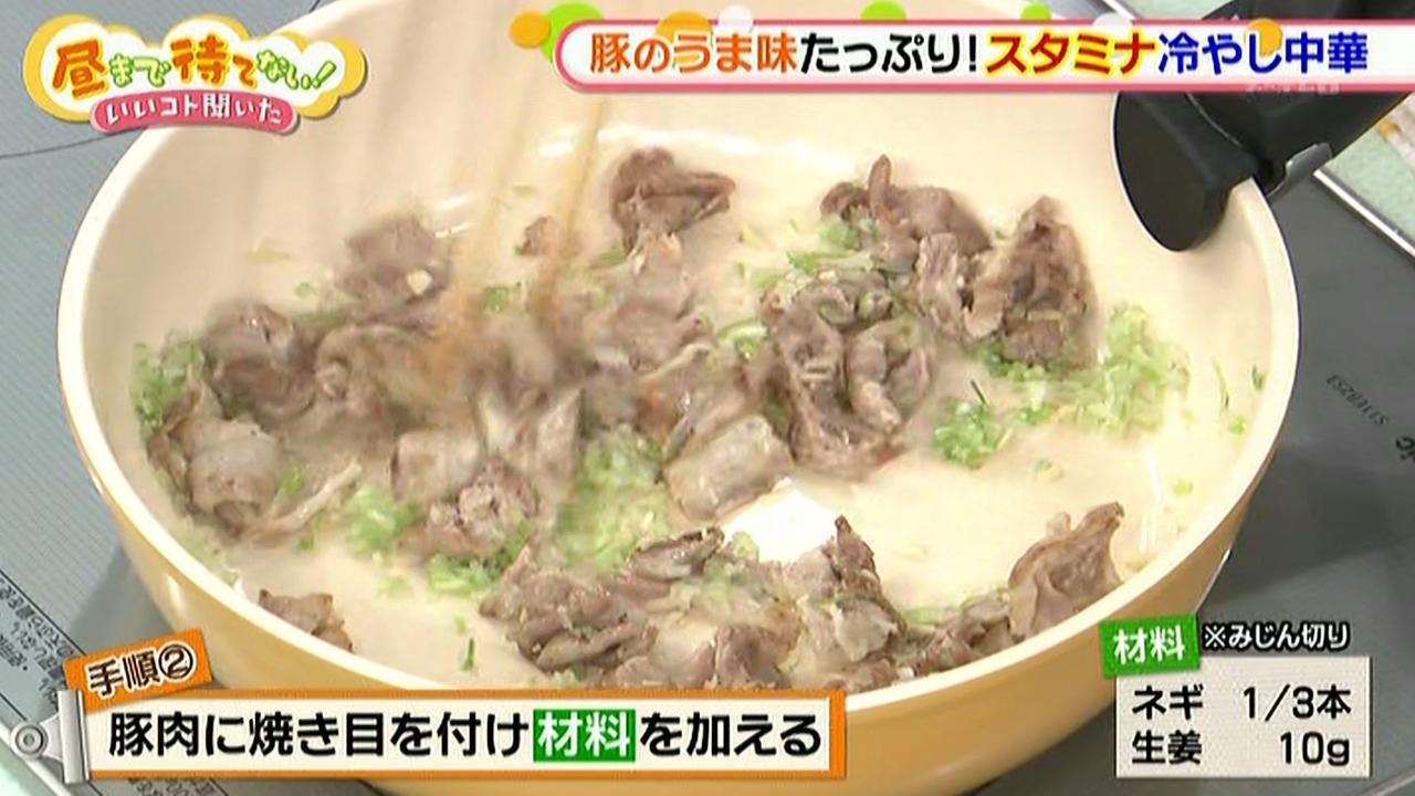 画像5: 夏にぴったり!スタミナ冷やし中華レシピ