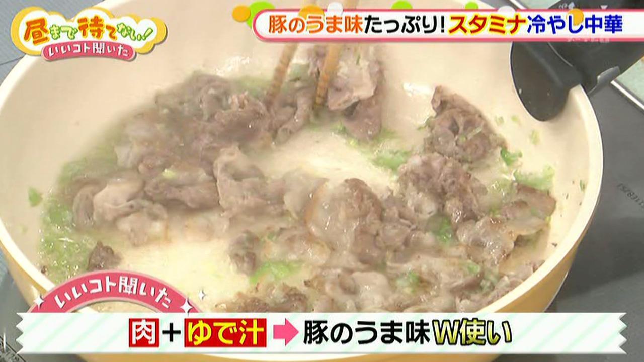 画像7: 夏にぴったり!スタミナ冷やし中華レシピ