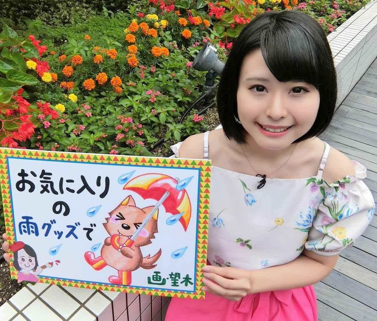 画像: 望木聡子、ありがとう地元(*^o^*)