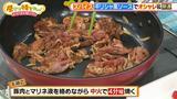 画像3: お肉にもお魚にも合う超万能ソース「ザジキソース」のレシピ