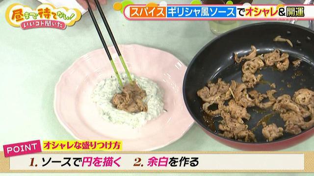 画像9: お肉にもお魚にも合う超万能ソース「ザジキソース」のレシピ