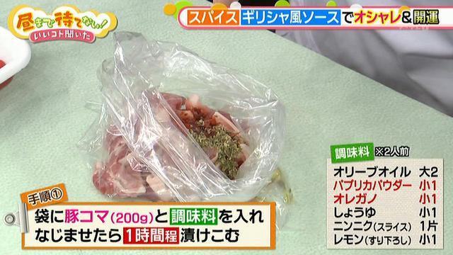画像2: お肉にもお魚にも合う超万能ソース「ザジキソース」のレシピ