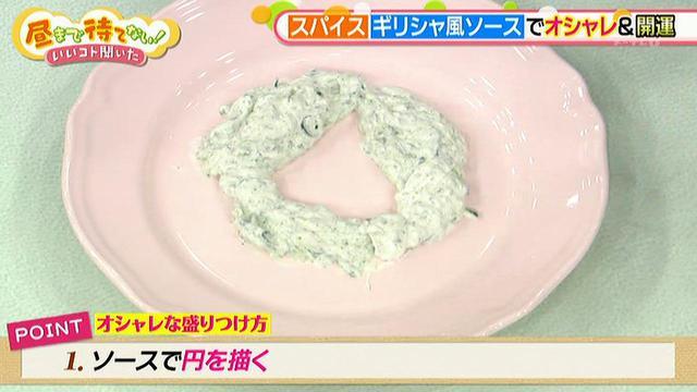 画像8: お肉にもお魚にも合う超万能ソース「ザジキソース」のレシピ