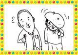 画像: 次回、好江のベレー帽にも注目!
