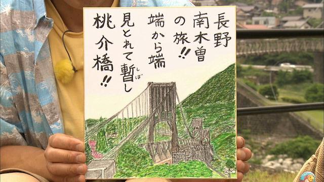 画像12: 南信州 美しすぎる癒しの里 長野・南木曽の旅