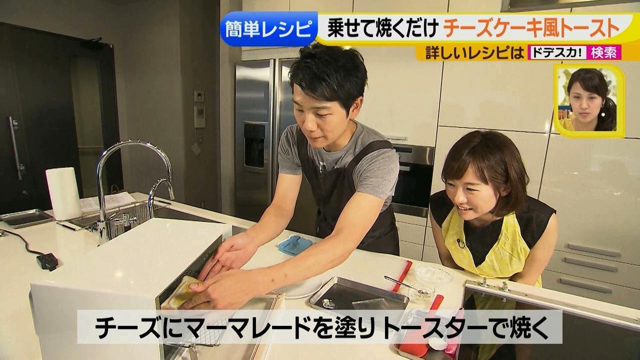 画像11: 朝のトースト アレンジレシピ まさかのチーズケーキ篇