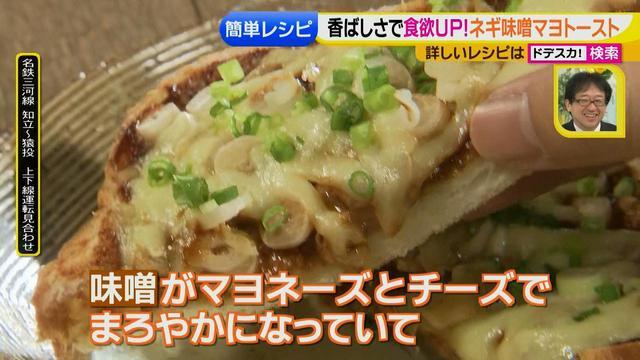 画像18: 朝のトースト アレンジレシピ 意外な食材篇