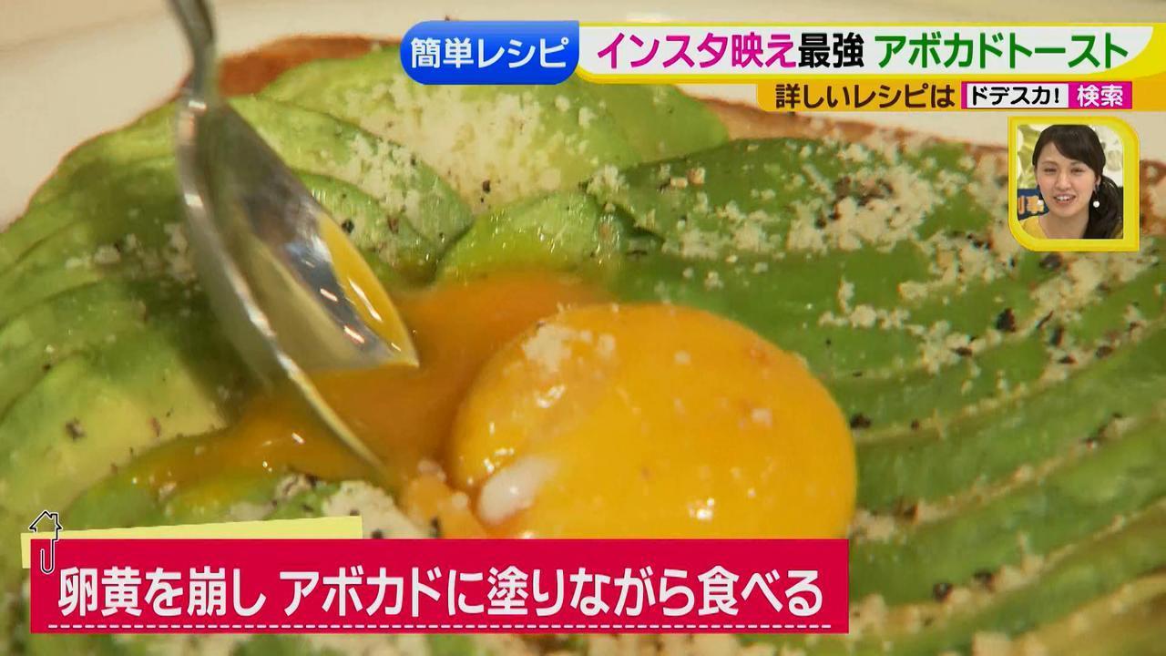 画像20: 朝のトースト アレンジレシピ インスタ行き篇