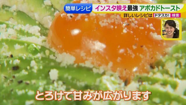 画像22: 朝のトースト アレンジレシピ インスタ行き篇