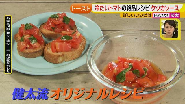 画像7: 朝のトースト アレンジレシピ イタリアの定番篇