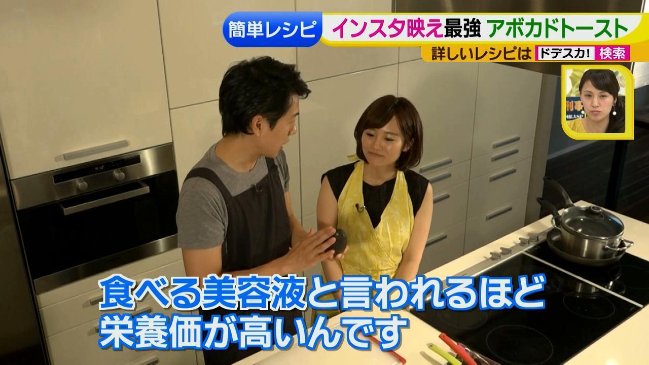 画像5: 朝のトースト アレンジレシピ インスタ行き篇