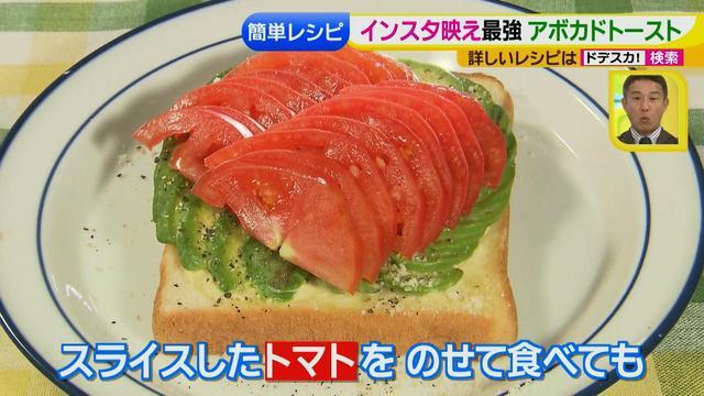 画像25: 朝のトースト アレンジレシピ インスタ行き篇