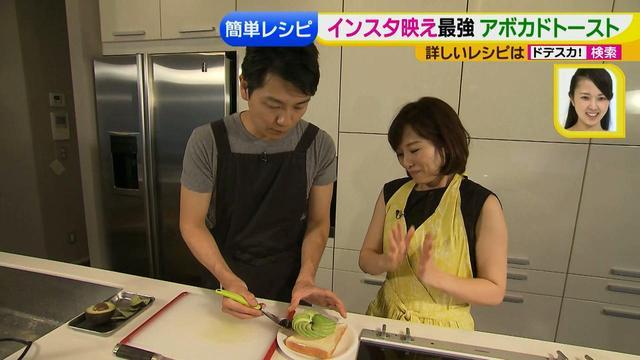 画像11: 朝のトースト アレンジレシピ インスタ行き篇