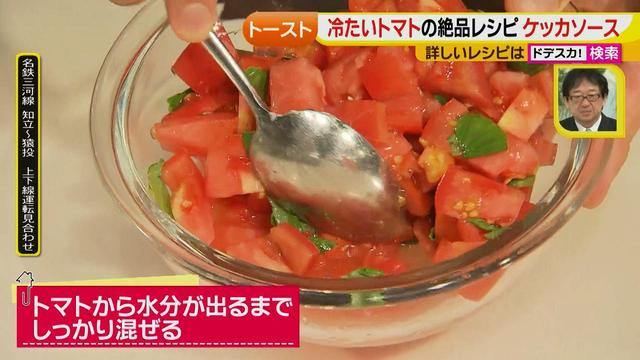 画像14: 朝のトースト アレンジレシピ イタリアの定番篇