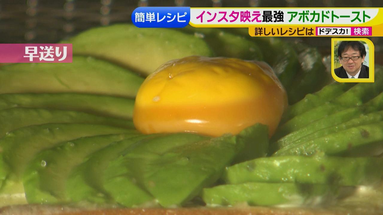 画像16: 朝のトースト アレンジレシピ インスタ行き篇
