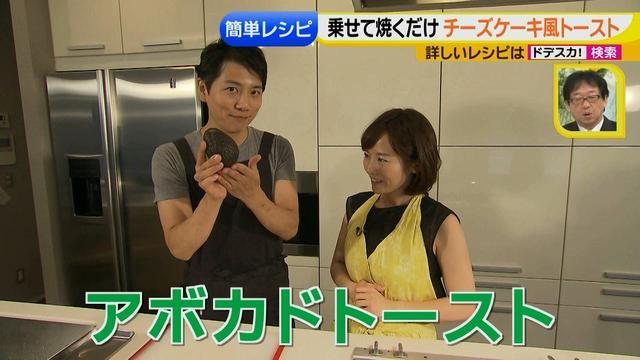 画像4: 朝のトースト アレンジレシピ インスタ行き篇