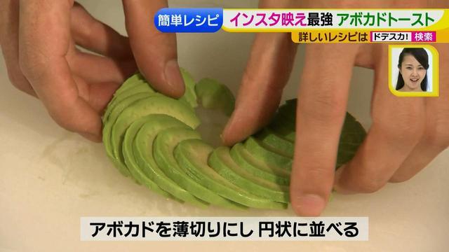 画像9: 朝のトースト アレンジレシピ インスタ行き篇