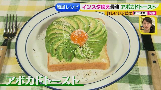 画像19: 朝のトースト アレンジレシピ インスタ行き篇