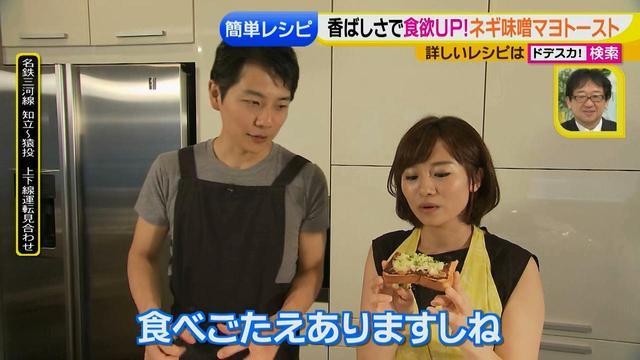 画像20: 朝のトースト アレンジレシピ 意外な食材篇
