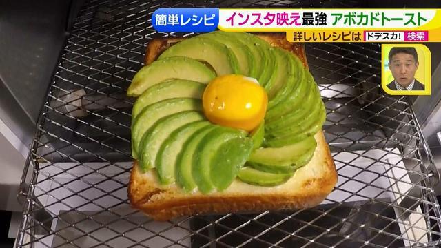 画像17: 朝のトースト アレンジレシピ インスタ行き篇
