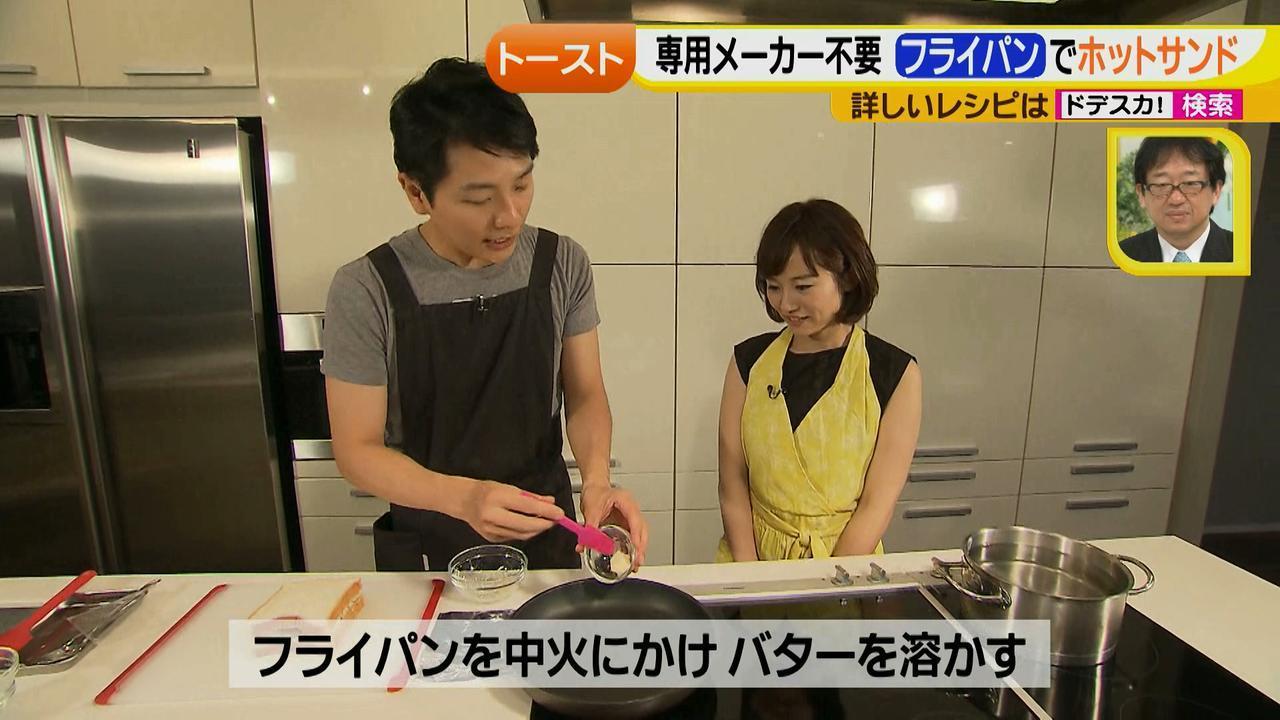 画像16: 朝のトースト アレンジレシピ フライパンで作る篇