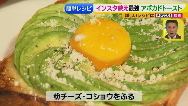 画像18: 朝のトースト アレンジレシピ インスタ行き篇