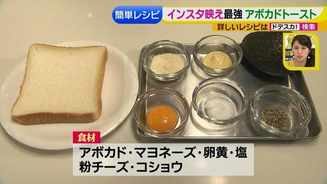 画像7: 朝のトースト アレンジレシピ インスタ行き篇