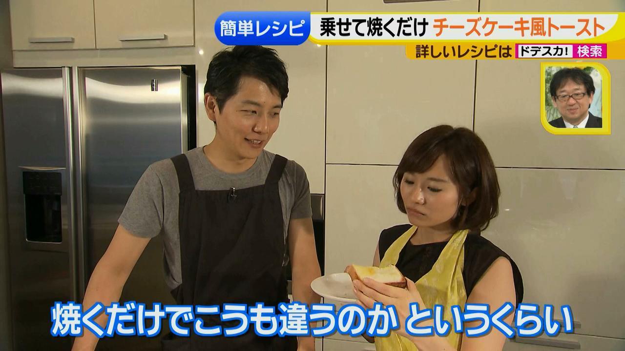 画像21: 朝のトースト アレンジレシピ まさかのチーズケーキ篇
