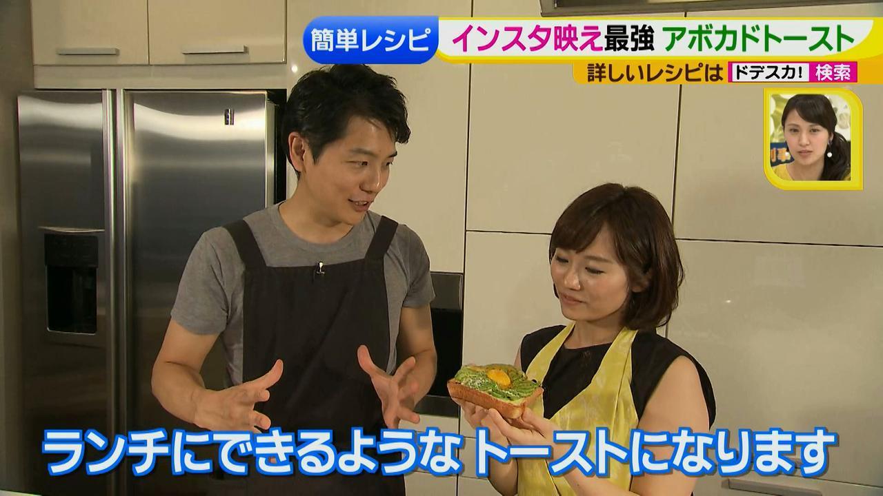 画像26: 朝のトースト アレンジレシピ インスタ行き篇