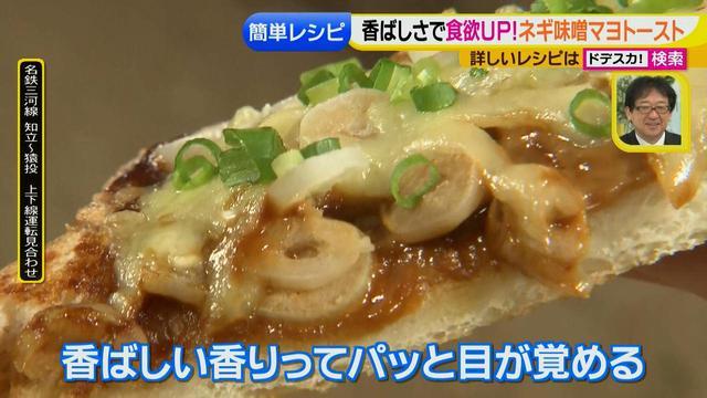 画像19: 朝のトースト アレンジレシピ 意外な食材篇