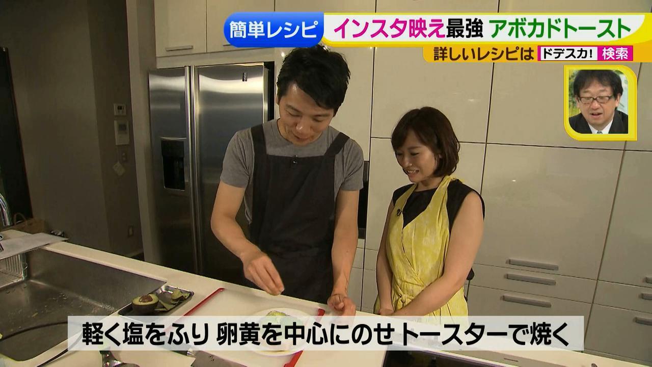 画像13: 朝のトースト アレンジレシピ インスタ行き篇